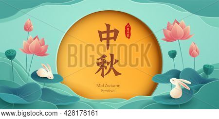 Paper Graphic Of Mid Autumn Mooncake Festival Theme With Oriental Lotus Lily And Cute Rabbits. Trans