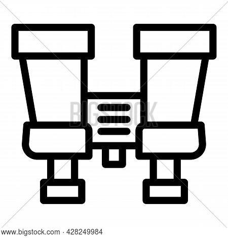 Look Binoculars Icon. Outline Look Binoculars Vector Icon For Web Design Isolated On White Backgroun