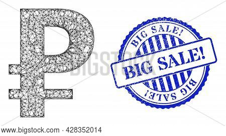 Vector Crossing Mesh Rouble Frame, And Big Sale Exclamation Blue Rosette Dirty Seal Imitation. Linea