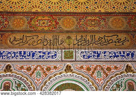 Fez, Morocco - June 02, 2017: Walls Decorations Of The Zawiya Of Moulay Idris Ii (with The Tomb Of I