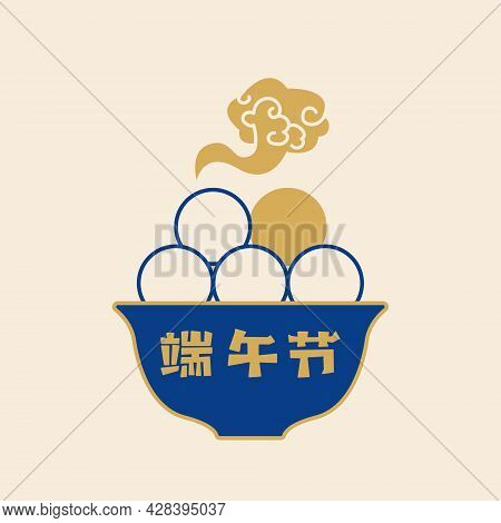 Tangyuan Rice Balls. Blue Porcelain Bowl Badge With Gold Decor And Steam. Inscription In Chinese. Ha