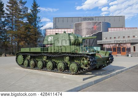 Kirovsk, Russia - May 14, 2017: Soviet Heavy Tank Kv-1 Against The Background Of The Building Of The