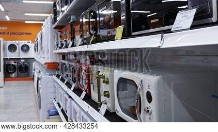 Maykop, Republic Of Adygea, Russia - July, 21, 2021: Department Of Household Appliances With Microwa