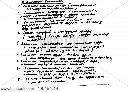 Monochrome Background Of Unreadable Handwritten Text. Grunge Texture Of A List Written In Illegible