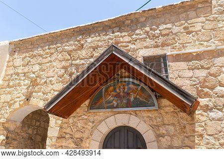 Jerusalem, Israel, July 17, 2021 : The Icon Depicting The Archangel Michael On The Wall Of The Court