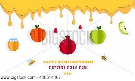 Rosh Hashanah Greeting Banner With Symbols Of Jewish New Year Pomegranate, Apple, Honey, Paper Cut V