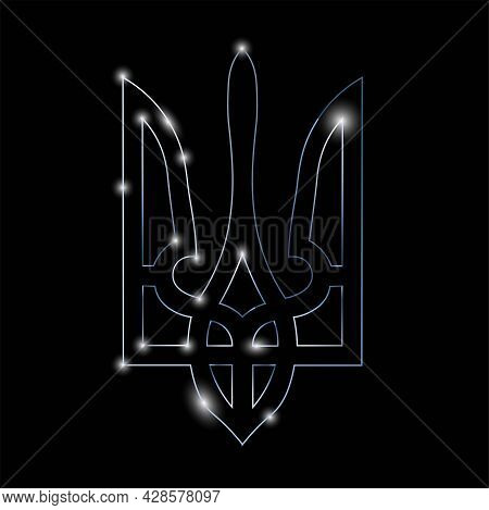 Coat Of Arms Of Ukraine. Trident Black Background Vector Illustration Ukraine Independence Day