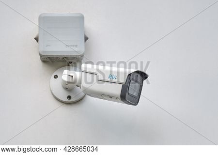 Video Surveillance Camera On The Building, Monitoring The Security Of A Residential House, Copy Spac