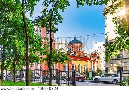The Church Of Athanasius And Cyril In Bolshoy Afanasyevsky Lane On A Sunny Summer Evening. Moscow Hi