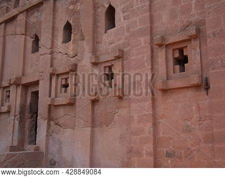 Closeup Landscape Of An Underground Rock Hewn Church In Unesco World Heritage Site Lalibela, Ethiopi