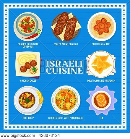 Israeli Cuisine Menu With Jewish Dishes. Vector Meat And Vegetable Food Chickpea Falafel, Matzo Ball