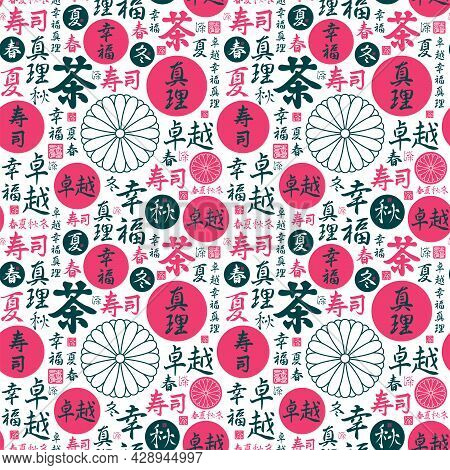 Seamless Pattern With Japanese Or Chinese Hieroglyphs Sushi, Tea, Spring, Summer, Autumn, Winter, Pe