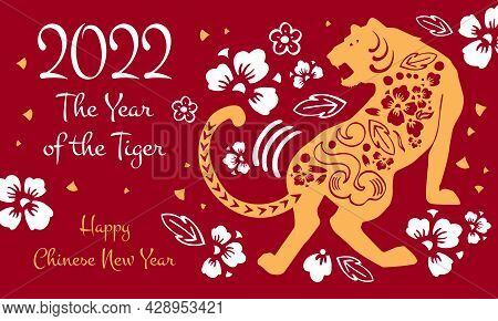 Year Of The Tiger. Traditional Papercut Illustration. Chinese New Year Design Template.  Hand Drawn