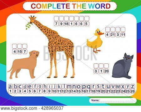 A Children's Game Called Complete The Word. Educational Vector Illustration