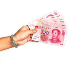 Handing China Currency