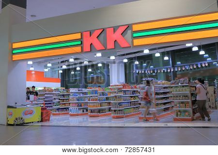 KK Super Mart convenience store Malaysia