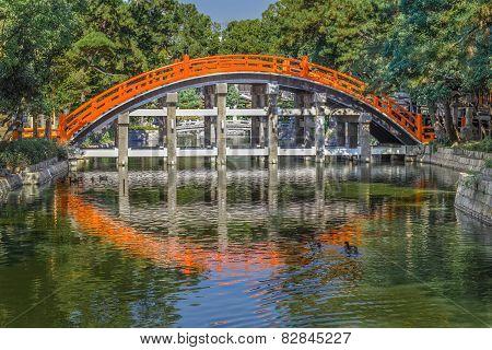 Taiko Bashi (Drum Bridge) at Sumiyoshi Grand Shrine in Osaka Japan