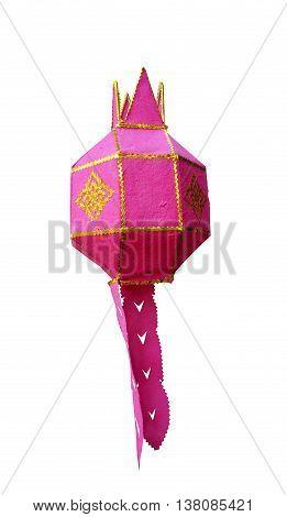 Pink Lantern Isolated Yee Peng Festiva