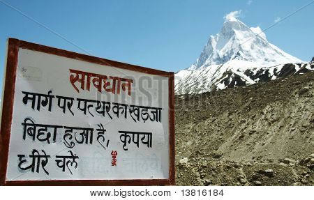 Shivling peak in India