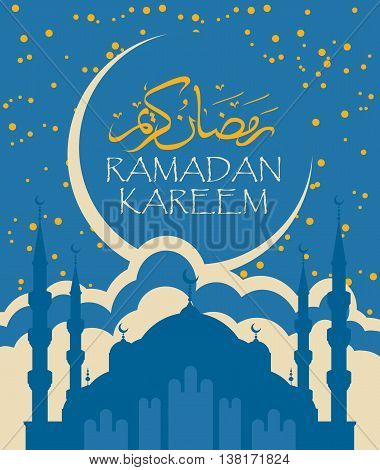 Ramadan greeting card with against the background of a mosque on a moonlit night with stars