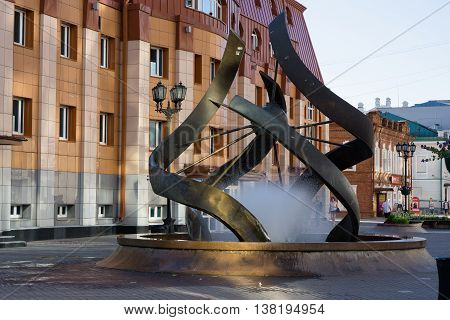Yekaterinburg, Russia - July 10, 2016: Art object fountain Time Spiral located on street Weiner in Yekaterinburg.