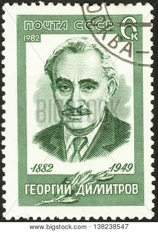MOSCOW RUSSIA - DECEMBER 2015: a post stamp printed in the USSR shows a portrait of Georgi Dimitrov devoted to the 100th Anniversary of the Birth of Georgi Dimitrov circa 1982