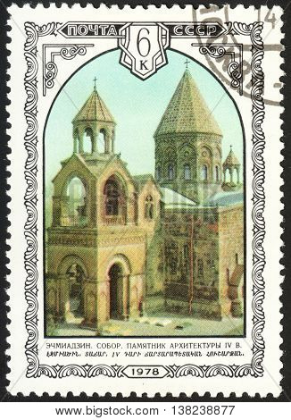 USSR - CIRCA 1978: a postage stamp printed in the USSR shows an architectural monument of the 6th century - cathedral Etchmiadzin the series