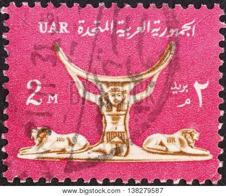 MOSCOW RUSSIA - JANUARY 2016: a post stamp printed in United Arab Republic (UAR) shows an Ivory headrest the series
