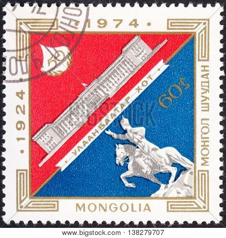 MOSCOW RUSSIA - JANUARY 2016: a post stamp printed in MONGOLIA devoted to the 50th Anniversary of Renaming of Capital as Ulan Bator circa 1974