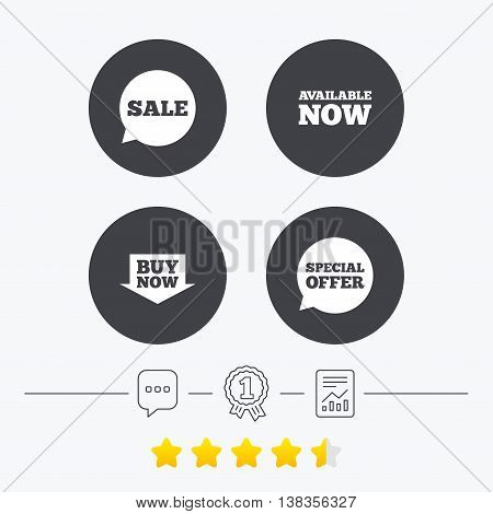 Sale icons. Special offer speech bubbles symbols. Buy now arrow shopping signs. Available now. Chat, award medal and report linear icons. Star vote ranking. Vector