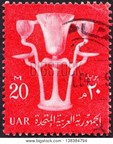 MOSCOW RUSSIA - JANUARY 2016: a post stamp printed in United Arab Republic (UAR) shows a Tutankhamun's Alabaster lamp the series