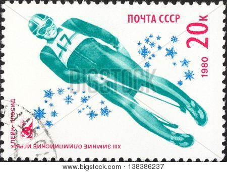MOSCOW RUSSIA - DECEMBER 2015: a post stamp printed the USSR shows luge the series
