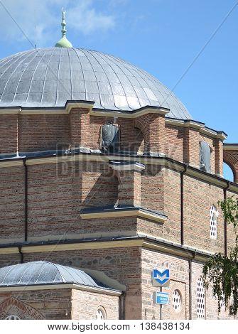 Banya Bashi Mosque with Metro Sign in Sofia, Bulgaria