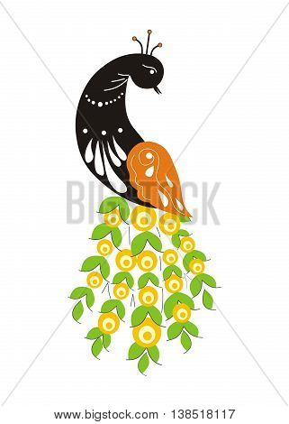 Fabulous bird of Paradise peacock. Fabulous peacock. Peacock vector.  Peacock on white background. Peacock symbol of India