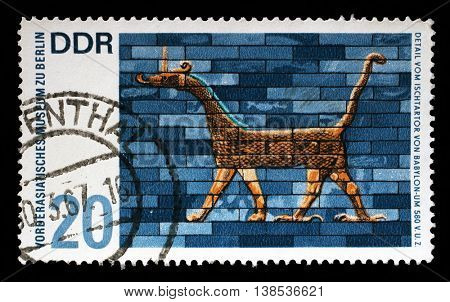 ZAGREB, CROATIA - JULY 03: a stamp printed in East Germany shows Museum of the Ancient Near East in Berlin, detail from the Ishtar Gate of Babylon , circa 1972, on July 03, 2014, Zagreb, Croatia