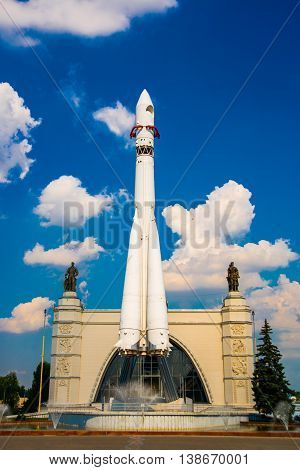 Space Rocket In Vdnh Park In Moscow, Russia