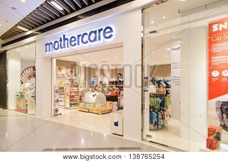 Kuala Lumpur, Malaysia, July 16, 2016: Mothercare Is An International Retailer For Parents And Young