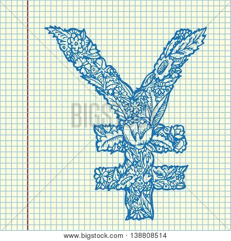 Money yen icon sign. Hand drawn vector stock illustration. Sheet ball pen drawing.
