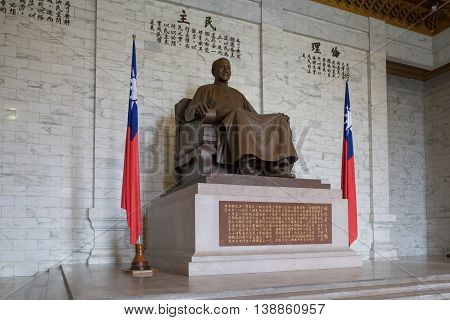 Statue of the former politcal and military leader of the Republic of China Chiang Kai-Shek inside Memorial Hall.