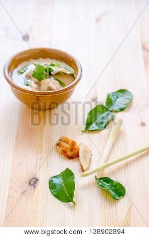 Thai Chicken Soup In Coconut Milk (tom Kha Gai) On Wooden Background, Thai Food.