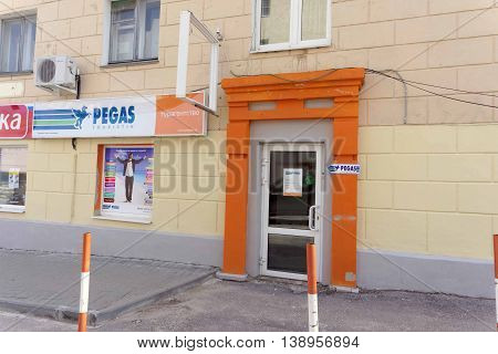 Nizhny Novgorod, Russia. - April 25.2016. Pegas Touristik Travel Agency On Sovetskaya Square.
