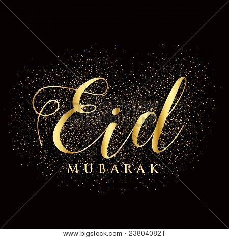 Golden Eid Mubarak Text With Glitter Effect