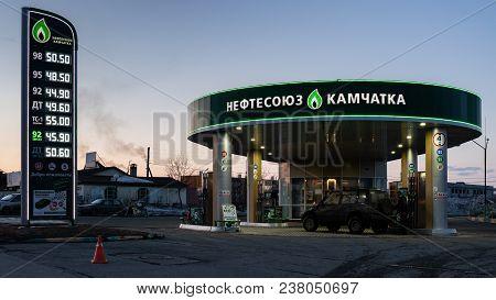Petropavlovsk Kamchatsky City, Kamchatka Peninsula, Russian Far East - 19 April, 2018: Evening View