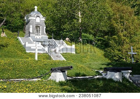 Monument Chapel, Built In Honor Of The Successful Defense Of Petropavlovsk From Attack Of Anglo-fren