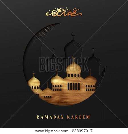 Ramadan Vector Background. Effect Of The Cut Paper With The Embossed Arabic Calligraphic Text Of Ram