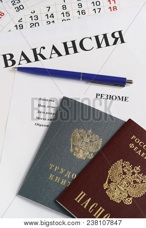 Job Search, Job Search, Resume Writing. Inscription In Russian Vacancy And Resume