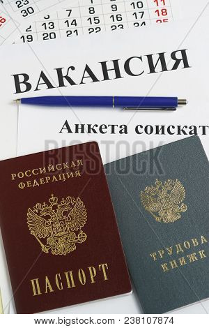 Russian Documents For Employment: Employment Record Book And Passport. The Inscription On The Russia