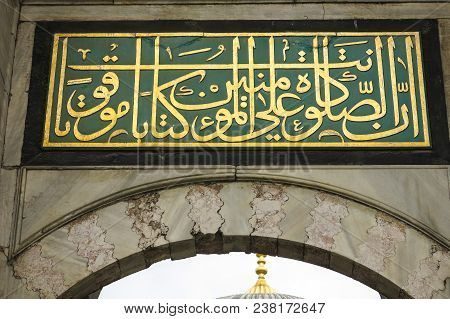 Entrance To Blue Mosque In Istanbul, Arabic Text: There Is No God But Allah, And Mahora His Prophet.