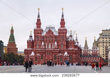 Moscow, Russia - October 06, 2016: The State Historical Museum Of Russia On The Red Square In Moscow