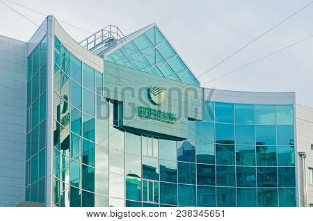 Veliky Novgorod, Russia-june 20,2016. Facade Of Modern Office Building Of Sberbank - The Largest Ban